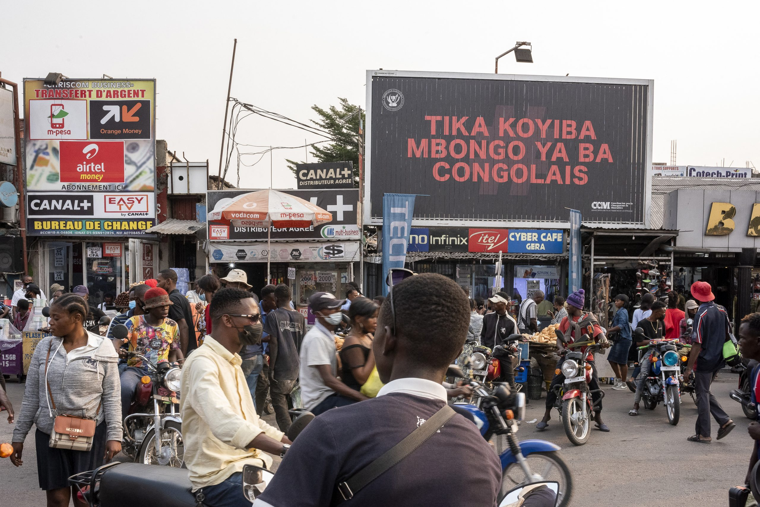 DR Congo pupils protest for schools to reopen