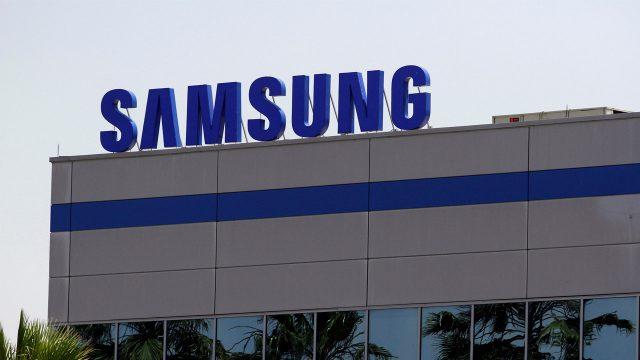 Samsung announces $205 billion investment plan