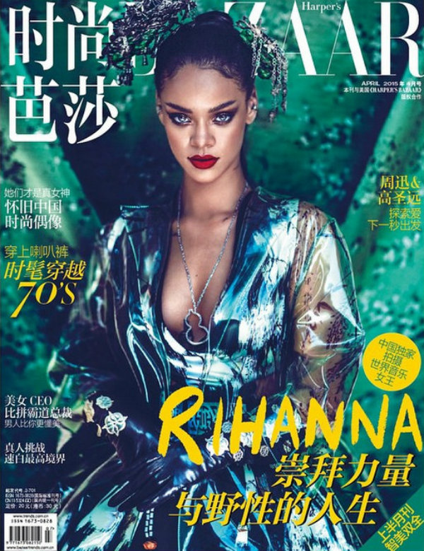 rihannachina-lifemag