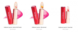 Introducing Cool Lip Glosses With Flowers